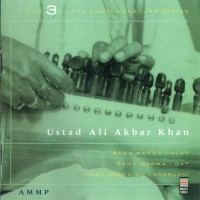 Purchase Ali Akbar Khan - Signature Series Vol. 3