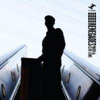 Purchase Mark De Clive-Lowe - Renegades