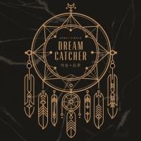 Purchase Dreamcatcher - Nightmare