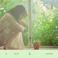 Purchase Jeong Eun Ji - Space