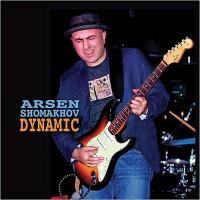 Purchase Arsen Shomakhov - Dynamic