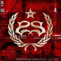 Purchase Stone Sour - Hydrograd