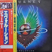 Purchase Journey - Evolution (Vinyl)