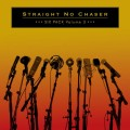 Buy Straight No Chaser - Six Pack Volume 3 Mp3 Download