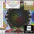 Buy Coldplay - A Head Full Of Dreams (Japan Tour Edition) CD2 Mp3 Download