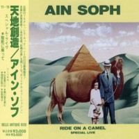 Purchase AIN SOPH - Ride On A Camel - Special Live