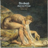 Purchase AIN SOPH - Mysterious Triangle - Special Live, Vol.2