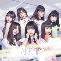 Purchase AKB48 - Thumbnail
