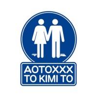 Purchase Radwimps - Aotoxxx To Kimi To