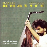 Purchase Marcel Khalife - Promises Of The Storm (Reissued 1999)