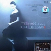 Purchase Liu Ziling - Old Dreams