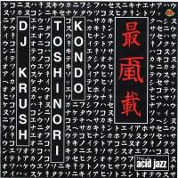 Purchase DJ Krush - Ki-Oku (With Toshinori Kondo)