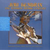 Purchase Jimi Hendrix - The Rainbow Bridge Concert CD2