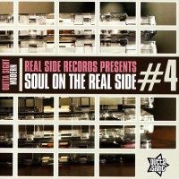 Purchase VA - Realside Records Presents Soul On The Real Side Volume 4