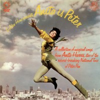 Purchase Anita Harris - Golden Hour Presents Anita Harris (Vinyl)