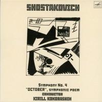 Purchase Dmitri Shostakovich - Complete Symphonies (By Kirill Kondrashin) CD2