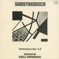 Purchase Dmitri Shostakovich - Complete Symphonies (By Kirill Kondrashin) CD3
