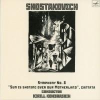 Purchase Dmitri Shostakovich - Complete Symphonies (By Kirill Kondrashin) CD5
