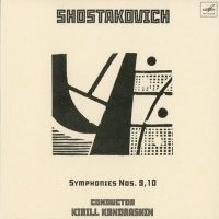 Purchase Dmitri Shostakovich - Complete Symphonies (By Kirill Kondrashin) CD6