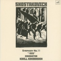 Purchase Dmitri Shostakovich - Complete Symphonies (By Kirill Kondrashin) CD7