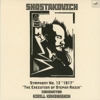 Purchase Dmitri Shostakovich - Complete Symphonies (By Kirill Kondrashin) CD8