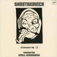 Purchase Dmitri Shostakovich - Complete Symphonies (By Kirill Kondrashin) CD9