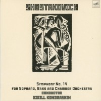 Purchase Dmitri Shostakovich - Complete Symphonies (By Kirill Kondrashin) CD10
