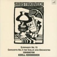Purchase Dmitri Shostakovich - Complete Symphonies (By Kirill Kondrashin) CD11