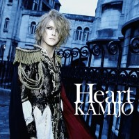 Purchase Kamijo - Heart