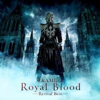 Purchase Kamijo - Royal Blood Revival Best