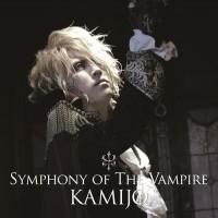 Purchase Kamijo - Symphony Of The Vampire