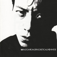 Purchase Winston Tong - Theoretically Chinese