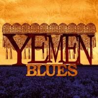 Purchase Yemen Blues - Yemen Blues