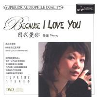 Purchase Man Li - Because I Love You