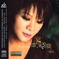 Purchase Man Li - Who Can Change Vol.2