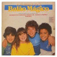 Purchase A Turma Do Balão Magico - A Turma Do Balão Magico (Vinyl)