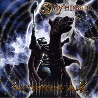 Purchase Seyminhol - Septentrion's Walk CD2