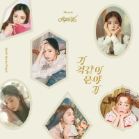 Purchase APink - Miracle (CDS)