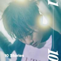 Purchase Kim Sung Kyu - 10 Stories