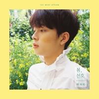 Purchase Yoo Seonho - Spring, Seonho