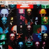 Purchase Ramsey Lewis - Funky Serenity (Vinyl)