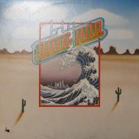 Purchase Wha-Koo - The Big Wha-Koo (Vinyl)