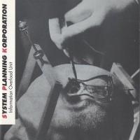 Purchase SPK - Information Overload Unit (Vinyl)