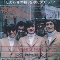 Purchase Vanity Fare - Coming Home (Vinyl)