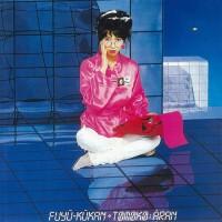 Purchase Tomoko Aran - Fuyū Kūkan (Vinyl)