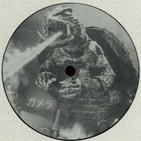 Purchase Advanced Human - Gamera (EP) (Vinyl)