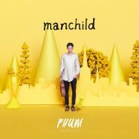 Purchase Phum Viphurit - Manchild