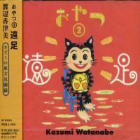 Purchase Kazumi Watanabe - Oyatsu 2 Ensoku