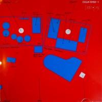 Purchase Kazumi Watanabe - Kylyn Live (Reissued 2005) CD1