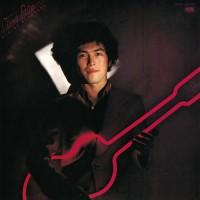 Purchase Kazumi Watanabe - Olive's Step (Vinyl)